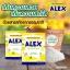 ALEX อเล็กซ์ คอลลาเจน รสเลมอน อาหารเสริมผิว thumbnail 3