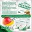 Kaybee Perfect Plus+ เคบีเพอร์เฟค พลัส (แบบซอง) thumbnail 6