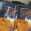 Hycafe Roast ซองน้ำตาล กาแฟเพื่อสุขภาพ สลายไขมัน Arabika & Robusta 10ซอง thumbnail 7