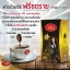 DAO COFFEE PFS ดาวคอฟฟี่ พีเอฟเอส กาแฟลดน้ำหนัก (สูตรใหม่) thumbnail 5