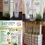 เจลล้างหน้า ALOE AERA Herbal White Cleansing Gel by D-Aora thumbnail 2
