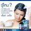 Auswelllife Liver Tonic 35,000 mg อาหารเสริมล้างตับ ขับสารพิษ thumbnail 9