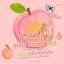 ขายเซรั่มลูกพีชเกาหลี Peachy White Serum thumbnail 2
