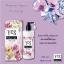 โลชั่นน้ำหอม YES Perfume Lotion (YES I LOVE ) thumbnail 6