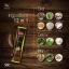 DAO COFFEE PFS ดาวคอฟฟี่ พีเอฟเอส กาแฟลดน้ำหนัก (สูตรใหม่) thumbnail 9