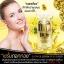 เซรั่มดอกทอง Bo9 Nine Folwer Serum Plus Gold thumbnail 1