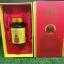 Cordy Plus (1 กล่อง) ถั่งเฉ้าแท้ ทิเบต สมุนไพรจักรพรรดิ ช่วยบำรุงร่างกาย 30เม็ด thumbnail 1