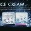 Ice sleeping cream ครีมน้ำแข็ง ไอซ์ สลีฟปิ้ง ครีม (ครีมบำรุงกลางคืน) 15 กรัม thumbnail 4