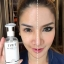 EVE's Ter Clear Micellar Cleansing Water (คลีนซิ่ง) thumbnail 1
