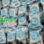 สบู่นมมุก สูตรเย็น (สีฟ้า) Gluta milk Cooling fresh thumbnail 3