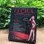 ITCHA อิทช่า อาหารเสริมลดน้ำหนักจั๊กจั่น thumbnail 16