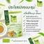 ชามะรุม ตรานลินบ้านใบชา Moringa Tea thumbnail 2