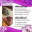 Vimlona Roche วิมโลน่า โรเซ่ (ดีท็อกซ์ลิ้นจี่กุหลาบ) thumbnail 7