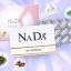 NaDa ณาดา ทำให้คุณหุ่นเพรียวโดยการเผาผลาญไขมัน ลดน้ำหนัก 15 เม็ด thumbnail 2