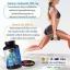 ขายAuswelllife Liquid Calcium plus Vitamin D3 (เสริมสร้างและบำรุงกระดูก) thumbnail 4