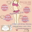 ชากุหลาบสลิม by เจ้านางเหนือ thumbnail 4