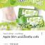 Apple Slim แอปเปิ้ลสลิม 10 ซอง thumbnail 3