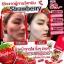 วิตามินสตอเบอรี่ Strwberry vitamin thumbnail 10