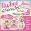 กันแดดควีน Queen Super Sunscreen cream thumbnail 1