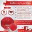 สบู่รับบี้โรส สบู่อัญมณีสีแดง Ruby Roses Asta Gluta Soap thumbnail 2