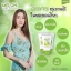 เมล่อนโลชั่น Melon Lotion - By วุ้นเส้น thumbnail 7
