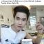 GLUTA VITAMIN SPOTLIGHT BODYWHIT SUNSCREEN X10 ( ห้ามรับประทาน) thumbnail 7