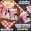 ครีมทารักแร้ขาว ริต้า (แบบซอง) thumbnail 4