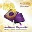แป้งดอกทอง บีควอล่า BeQuaLa แป้งพัฟผสมคอลลาเจนผงไหม thumbnail 9
