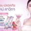 GDM Blossom Jelly 300g. 20 ซอง thumbnail 2