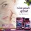 ขายAuswelllife Grape Seed 50000 mg. ออสเวลไลฟ์ เกรป ซีด thumbnail 2