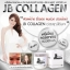 JB collagen เจบีคอลลาเจน ไตรเปปไทด์ คอลลาเจน 100% thumbnail 2