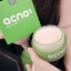 acno5 ครีมมาส์กหน้าลดสิว ผิวหน้าขาวกระจ่างใส thumbnail 14