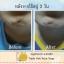 สบู่อมาโด้ เจไอ ทริปเปิ้ล แอนตี้ แอคเน่ โซป Amado JI Triple Anti Acne Soap thumbnail 7
