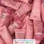 FonFon Body Cream SPF50PA+++ ครีมกันแดดสูตรพิเศษ thumbnail 7