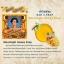 สบู่น้ำผึ้งโอปโซฟ มูนไลน์ ฮันนี่ ดรอป (กล่องสีเหลือง) thumbnail 5