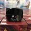 BCS Horse Oil Facial Night Cream ครีมม้าหน้าเงา ครีมบำรุงกลางคืน thumbnail 3