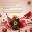 SKINISTA Rose Bueing Anti Oxi Rose Gummy โรเซ่ บูอิ้ง thumbnail 5