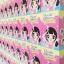 ครีมทารักแร้ขาว ริต้า (แบบซอง) thumbnail 8