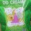 DD CREAM Melon White by เจ้าหญิง thumbnail 4