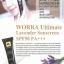 ครีมกันแดดนุ่น วรนุช WORRA Ultimate Lavender Sunscreen SPF50 PA+++ thumbnail 4