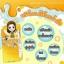 เซรั่มโสมน้ำผึ้ง Ginseng+Honey Serum thumbnail 4