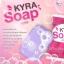 สบู่ไคร่าโซป KYRA SOAP thumbnail 5