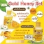 Gold Honey Set เซรั่มน้ำผึ้งทองคำ & โทนเนอร์น้ำผึ้งทองคำ thumbnail 2