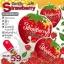 วิตามินสตอเบอรี่ Strwberry vitamin thumbnail 4