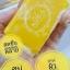 สบู่น้ำผึ้งทองคำ ออร่าริช Honey Gold Soap thumbnail 7