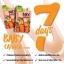 เบบี้แครอทครีม Baby Carrot Cream thumbnail 4
