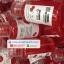 เซรั่มหัวเชื้อมะเขือเทศ เร่งผิวขาว TOMATO WHITE BODY SERUM thumbnail 9
