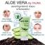 เจลว่านหางจระเข้ Aloe Vera 99% by I'Aura thumbnail 3