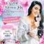 GDM Blossom Jelly เจลลี่หุ่นสวย by ใหม่-ดาวิกา thumbnail 1