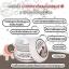 มาร์คหมูฟูฟ่อง Carbonated bubble clay mask thumbnail 4
